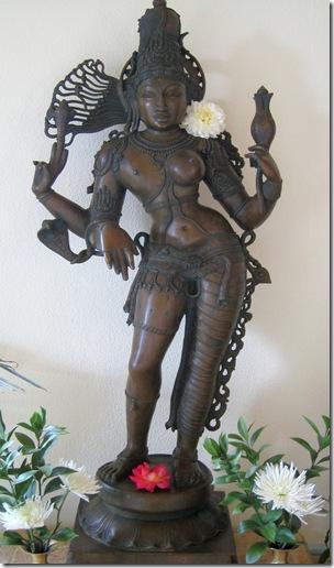 ardanariswara