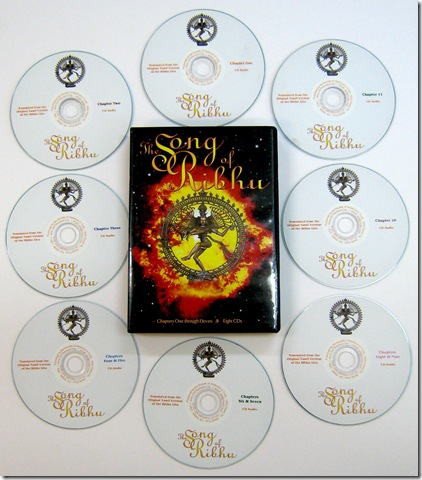 song of ribhu 8 disc image for blog