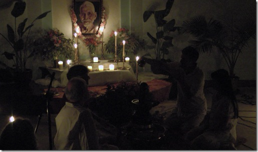 puja offering