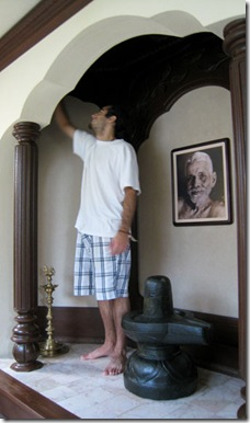 jaden cleans shrine