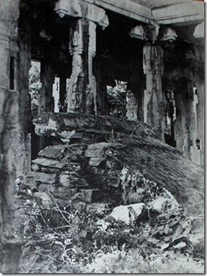 pathala lingam